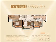 碧桂园 2800元/月 3室2厅2卫,3室2厅2卫 精装修 ,全家私电器出租
