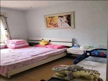 大庆锦绣新城85平, 123万 2室2厅1卫 精装修