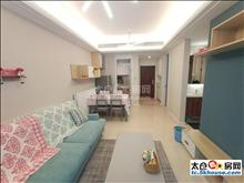 白云渡公寓 70万 2室2厅1卫 精装修 ,舒适,视野开阔