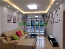 房子好不好,看了就知道,高成上海假日 3500元/月 3室2厅1卫,3室2厅1卫 精装修