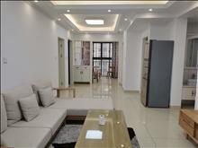 !南城雅苑 120万 3室2厅1卫 精装修 ,环境优雅