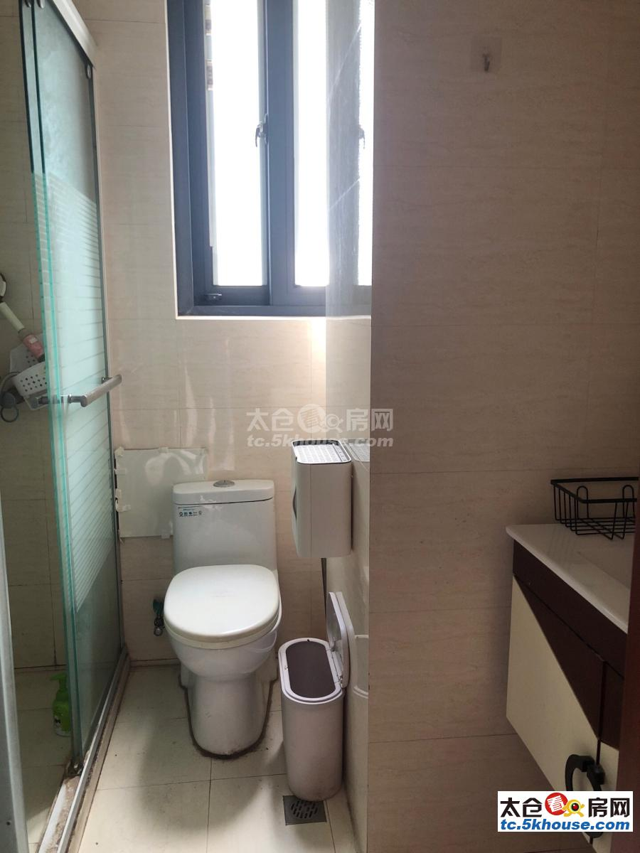 好房出租,赶快行动,上海广场 2000元/月 1室1厅1卫,1室1厅1卫 精装修