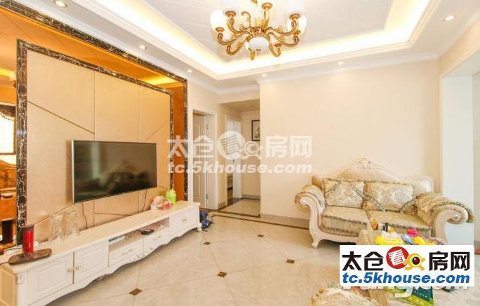 !上海悦公馆 90万 2室2厅1卫 精装修 ,环境优雅