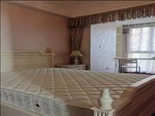 景瑞荣御蓝湾 4000元/月 3室2厅1卫,3室2厅1卫 豪华装修