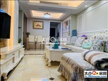 后现代主义年轻人的选择!经典东方雅苑102万 3室2厅1卫 精装修 低价出售!!!