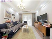 城北精装三房低于市场价15万房东急售可商近商业交通可看