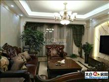景瑞翡翠湾 330万 4室2厅2卫 豪华装修 ,难得的好户型诚售