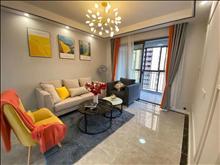 精装修 3室2厅 碧桂园天琴湾   住房 97平 居家自住