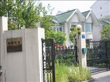 明珠花园精装独栋别墅出售