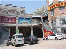 宝龙城市广场实景图(48)