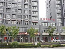 华海商务公寓房60平精装2100元/月
