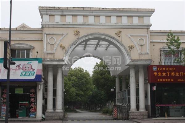名都花园145平+自行车库,202万,市中心单价1.3万,3朝南