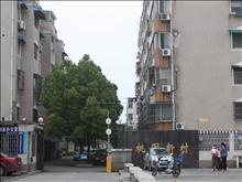 中心区,低于市场价,桃园新村 90万 2室1厅1卫 简单装修
