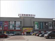 之江国际装饰建材中心