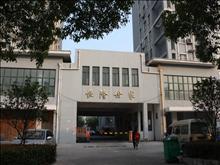 经典户型恒隆世家122平米168万2室2厅2卫 精装修 低价出售!