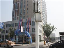 安居!通力城市博客 185万 2室1厅1卫 简单装修 让你惊喜不断!