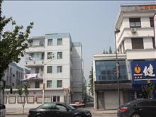 房东急售人民新村71.5平米好楼层 包营业税个税契税110净