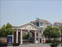 高端别墅出租8500元可商,娄江雅苑,交通便捷,环境优美