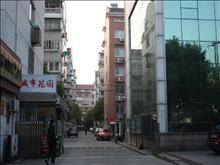 城市花园89平 162万 2室2厅1卫 双学区