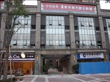 中央帝景好楼层141平4室2厅2卫毛坯305万可商满两年