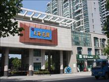 花园小区询盘急售,上海花园二期 215万 3室2厅2卫 毛坯 !