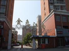 江南家园经贸小学学区116平满5年,精装采光好