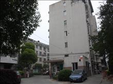 华旭广场隔壁  月亮河新村   稀缺三房  户型超棒   满两年