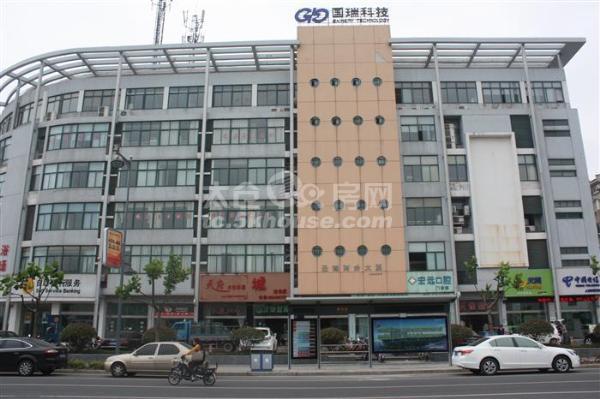 圣德商务大厦