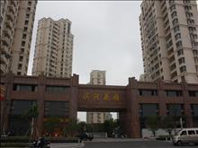 滨河花园 126万 2室1厅1卫 精装修 ,你可以拥有,理想的家!