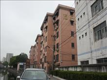 业主出售福乐园129+76平 250万 4室2厅2卫 精装修 ,超低价!