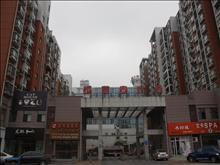 恒荣泰城市广场