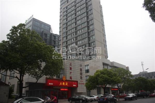 三好学区出售上海广场 145万 2室2厅1卫 精装修 ,拎包入住!