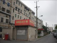 惠阳一村84平精装1900元