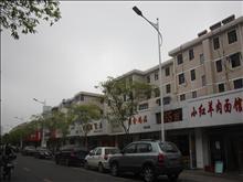 一流景观,低密度花园,惠阳二村 158万 2室1厅1卫 精装修