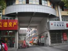 安居!惠阳三村 78万 3室1厅1卫 精装修 让你惊喜不断!