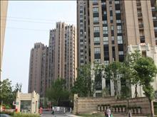 绿地城 145万 2室2厅1卫 精装修 ,舒适,视野开阔