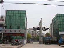 东城花苑三园
