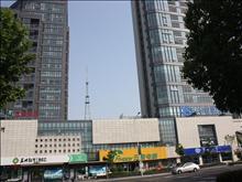 上海国际广场