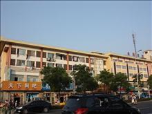 金海湾商业广场