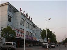 新香花桥广场