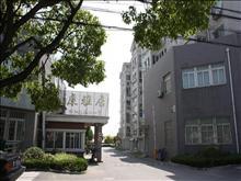 天康雅居 175万 3室2厅2卫 精装修 适合人多的家庭加送汽车库已装