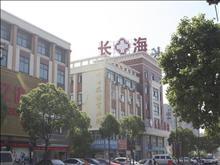 中心菜场商业街