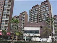天熙公寓 126万 2室2厅1卫 精装 ,难得的好户型急售