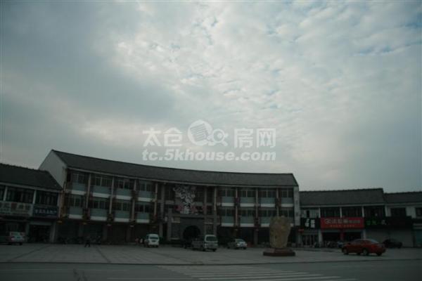 凤北路商业中心二期