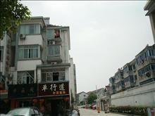 沙溪北苑新村