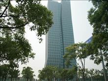 港口商务中心