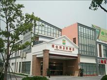 太仓港城站点商业