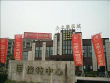上上海花城