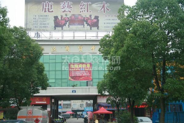璜泾农贸市场