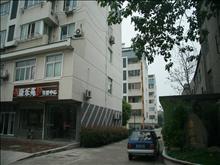 璜泾康乐苑74平 2室2厅1卫 电梯房 精装修